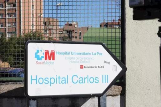 Imagen de recurso de la Entrada al Hospital Carlos III.