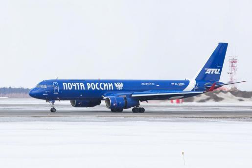 Imagen del Tupolev, avión de carga ruso.