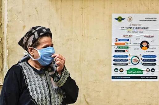 Una mujer, con mascarilla en Egipto.