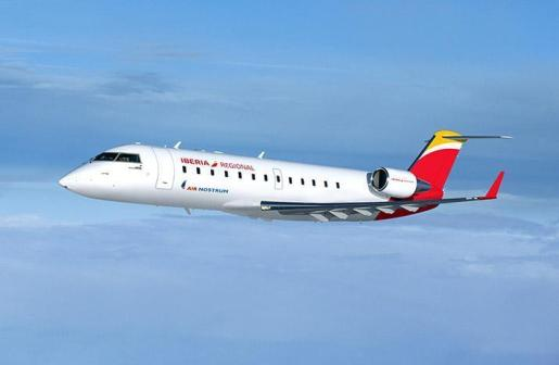 Air Nostrum retoma los vuelos interislas a partir del 24 de mayo.