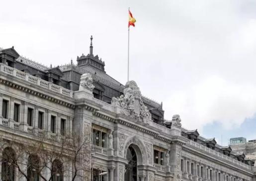 Fachada del Banco de España en su sede en Madrid.