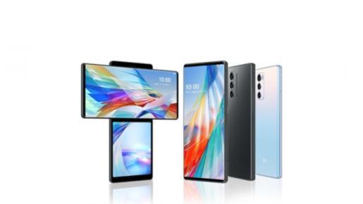 Esta innovación tecnológica constituye una llamativa variante o vuelta de tuerca de los móviles con doble panel.