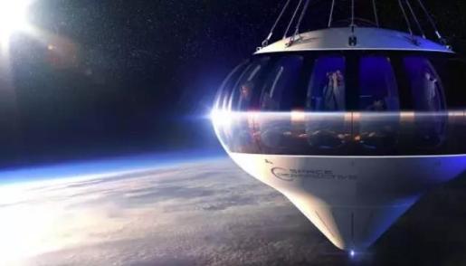 Recreación en el espacio del globo Neptune