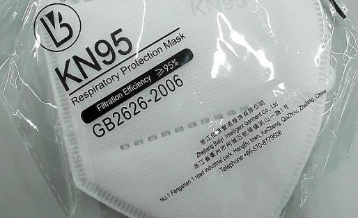 La mascarilla KN95 no está certificada por la UE y ya no se puede comercializar, pero sí usar si ha sido adquirida antes de septiembre de 2020.