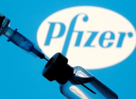 Imagen de la vacuna de Pfizer