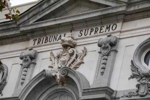 Fachada del edificio donde se encuentra el Tribunal Supremo.