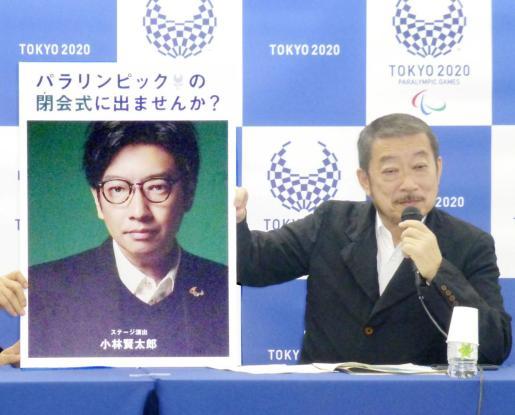 Hiroshi Sasaki muestra una foto del director cesado.