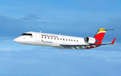 Air Nostrum es la aerolínea que opera los vuelos interislas.