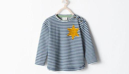 Camiseta que ha retirado Zara.
