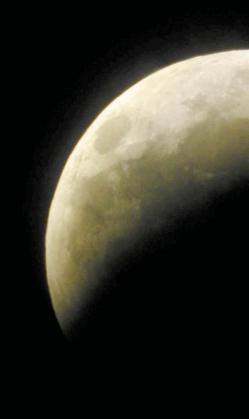 Imagen de un eclipse lunar.