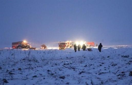 Encontradas las dos 'cajas negras' del avión Antonov siniestrado el domingo cerca de Moscú.