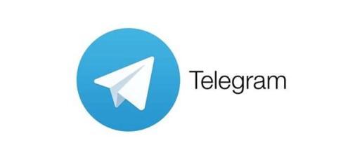 Un tribunal ruso bloquea Telegram con efecto inmediato.