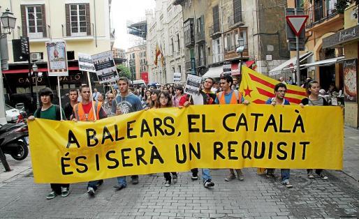 Manifestación en defensa del catalán en la Administración celebrada en la anterior legislatura.