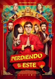 Cartel de la película 'Perdiendo el este'