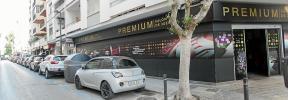 El municipio de Vila concentra la mitad de los salones de juego de la isla de Ibiza