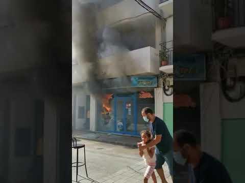 Incendio en una juguetería en Santa Eulària