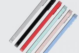 iPhone 12 Mini: lo que sabemos sobre el teléfono móvil más compacto de Apple