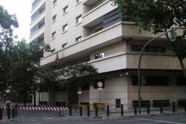 Fachada de la Audiencia Nacional en Madrid