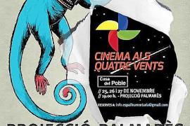 La muestra de cortometrajes 'Cine a los cuatro vientos' vuelve a Formentera