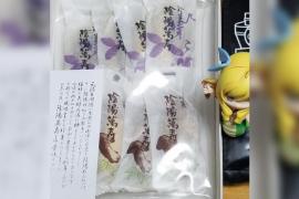 Una pastelería triunfa en Japón haciendo dulces con forma de genitales