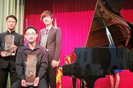 Convocada una nueva edición del Concurso Internacional de Piano