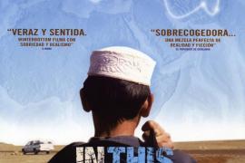 Vuelve a Formentera el ciclo 'Cinema a la fresca', uno de los clásicos del verano en la isla