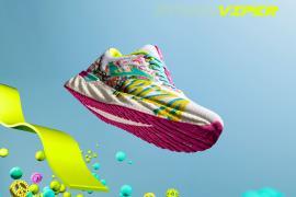 Santa Eulària Ibiza Marathon vuela con la nueva zapatilla oficial de la prueba