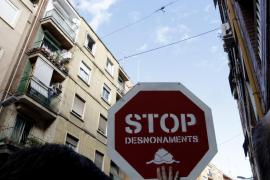 Casi 40.000 familias perdieron su vivienda en 2012 por impago de la hipoteca