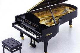 El piano regresa a Sant Carles