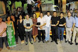 Gala de los Premis de l'Associació de Teatres i Auditoris en Sant Llorenç