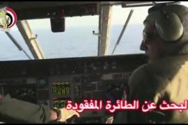 El Ejército egipcio anuncia el hallazgo de los restos del avión de EgyptAir