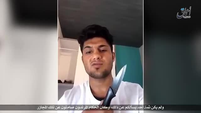 Estado Islámico publica un vídeo del atacante del tren de Alemania