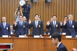 Samsung niega pagos a la presidenta surcoreana a cambio de trato preferencial
