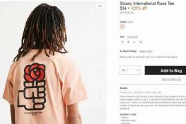 El puño y la rosa, de emblema histórico del PSOE a logo en una camiseta para 'modernitos'