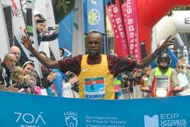 Kiplimo, Mase, Ahouchar y Kimaiyo formarán la élite del Ibiza Marathon