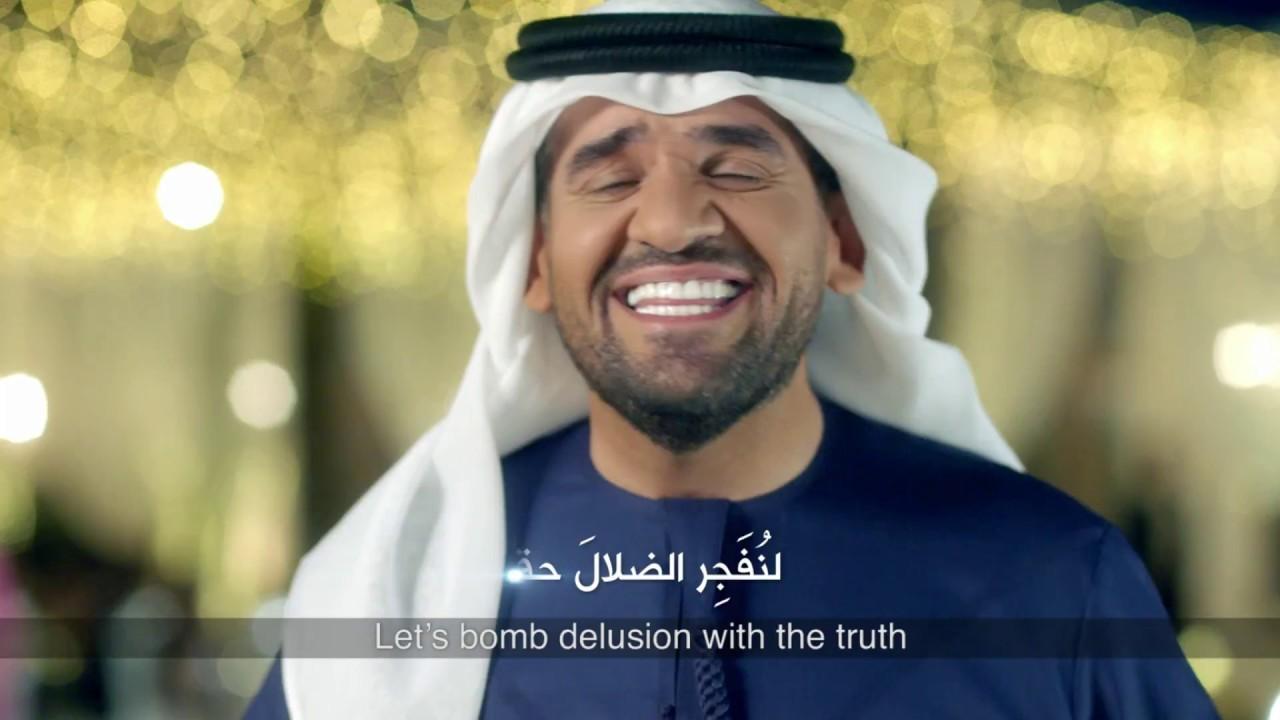 Una empresa de Kuwait lanza un impactante vídeo contra el yihadismo