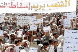 El presidente yemení rechaza un cambio de régimen