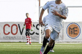 Moha: «Todavía no me creo que vaya a jugar en el Mallorca»