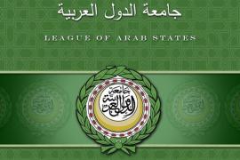 La Liga Árabe insta a Estados Unidos a abandonar su decisión de declarar Jerusalén como capital de Israel