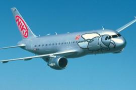 La aerolínea NIKI cancela sus vuelos a partir de este jueves