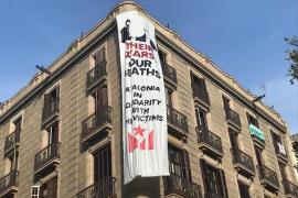 Asociaciones de Guardias Civiles condenan la pancarta independentista contra el Rey
