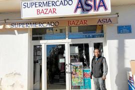 La Guardia Civil de Formentera busca al atracador de un local armado con un hacha