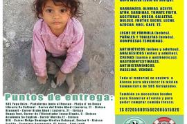 SOS Refugiados Ibiza y Formentera lanza una nueva campaña por la crisis humanitaria en Grecia