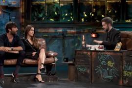Adriana Ugarte y David Broncano.