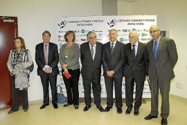Premios I Certamen Literario y Musical Rafael Nadal